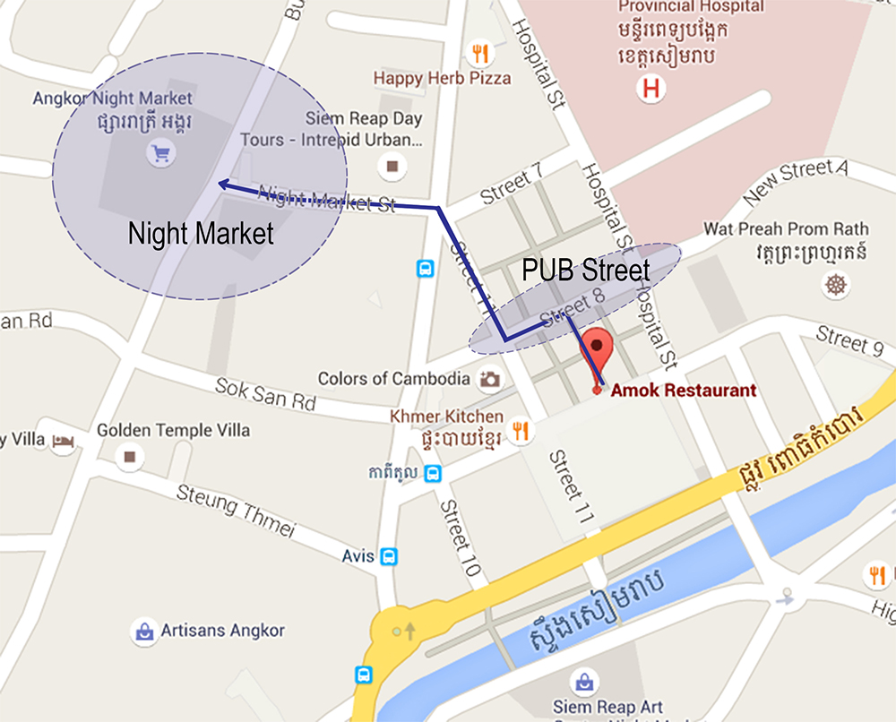 Route from PUB street to Night Market