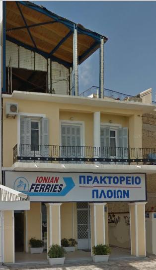 Ferry Company at Zakynthos Port