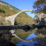 Plaka bridge (co-ordinates: 39.460840, 21.030352)