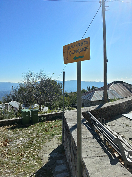 Signage to Vradeto Steps in Vradeto village