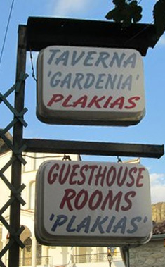 Taverna or Guesthouse?