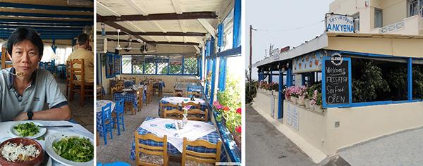 Alkiona Restaurant (co-ordinates: 36.462677, 25.380705)