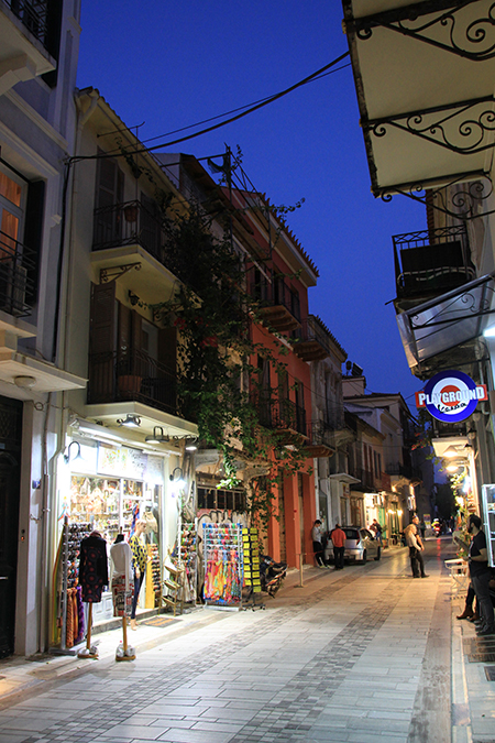 Old town of Nafplion