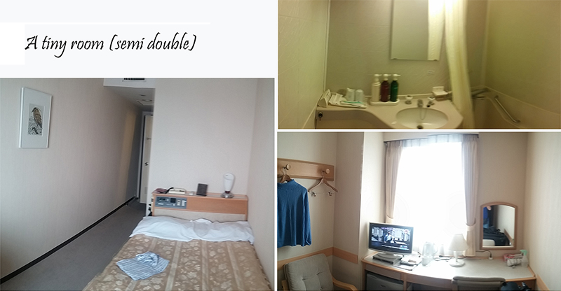 Our small double room