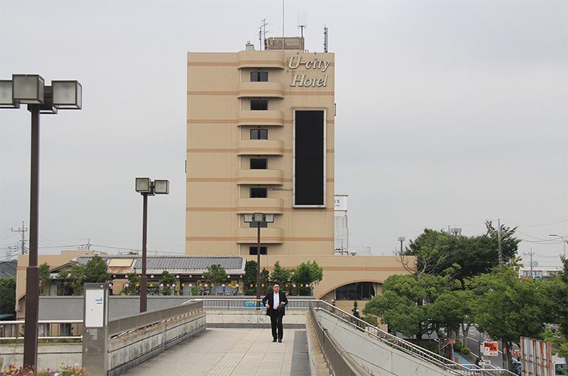 U-City Hotel