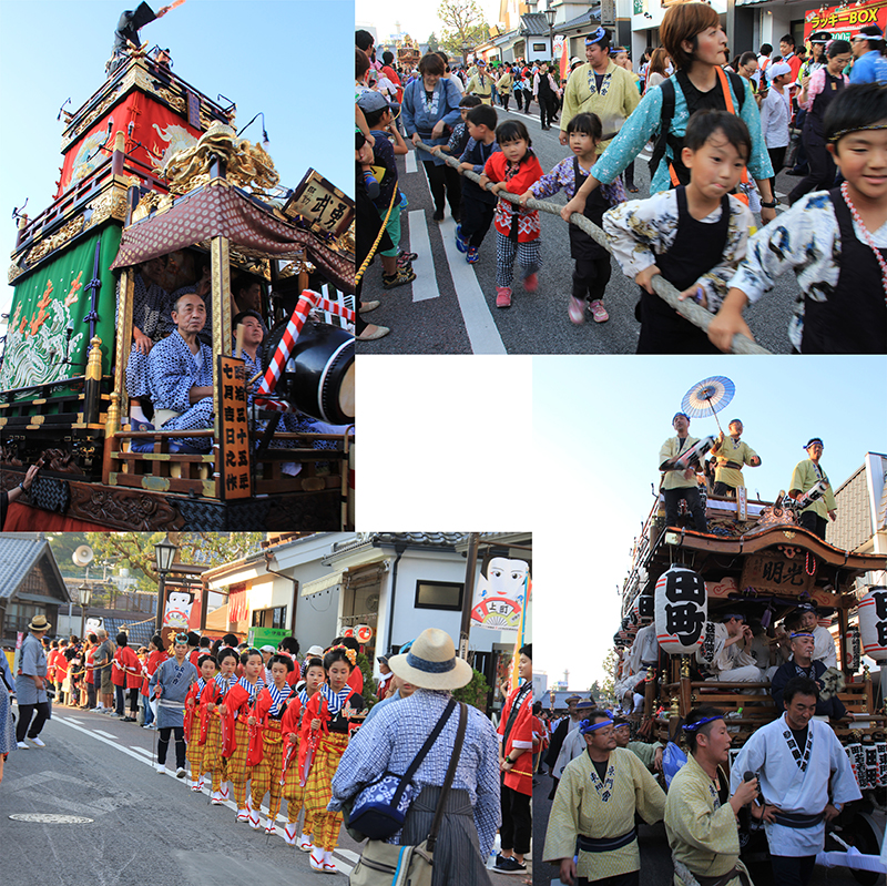 Festive Parade