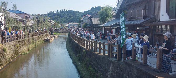 Day 2: Sawara Town