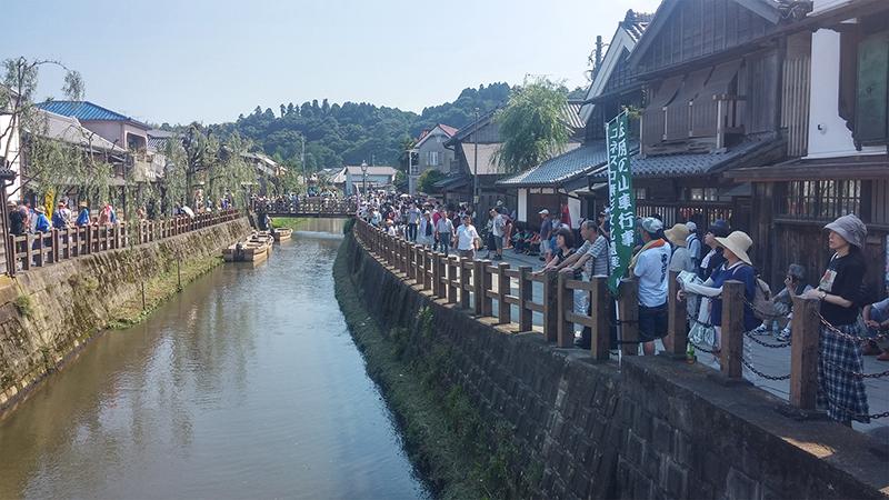 Sawara Town