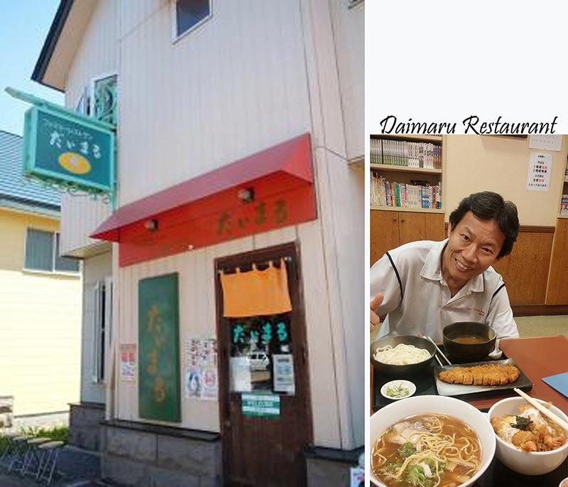 Dinner at Daimaru Restaurant