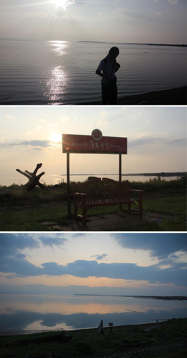 Views at Lake Saroma