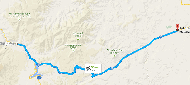 Route from Sounkyo to Onneyu Onsen