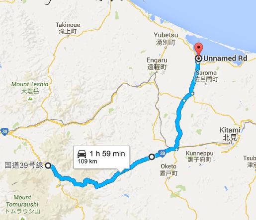 Route from Onneyu Onsen to Lake Saroma