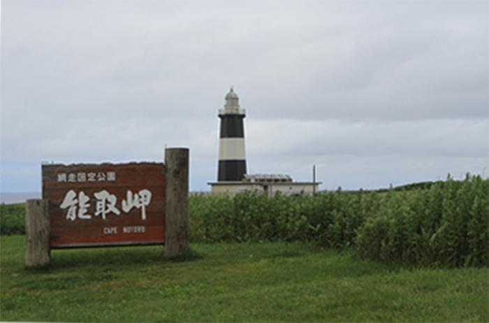 Cape Notoro (Co-ordinates: 44.110807 144.240872)