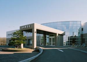 Hotel Ryokuseisou