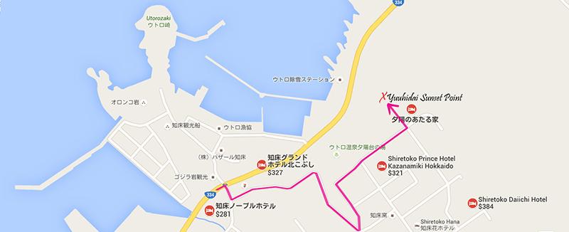 Yuuhidai Sunset point (co-ordinates 44.073557, 145.001604)