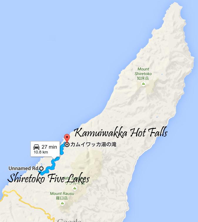 route to Kamuiwakka Hot Falls