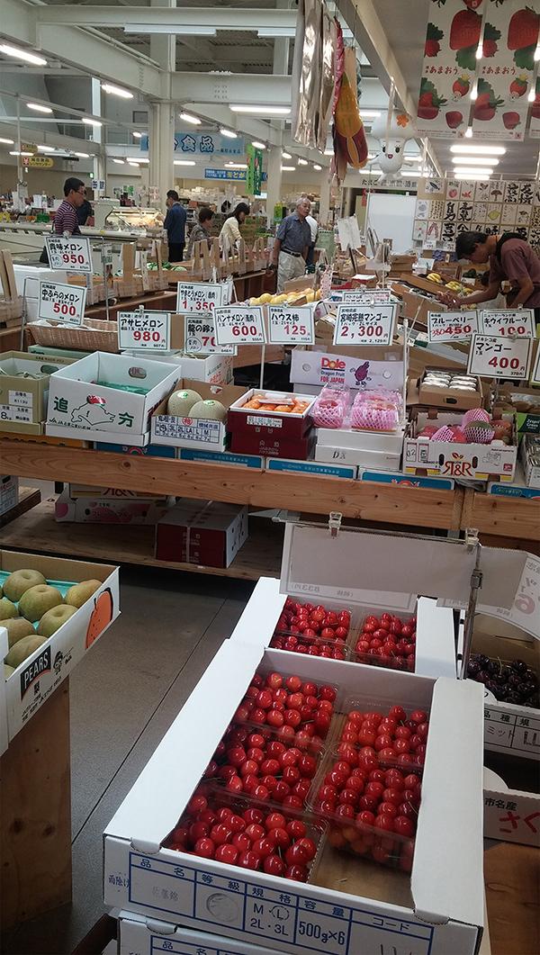 Obihiro Wholesale Marke (mapcode: 124 647 271)