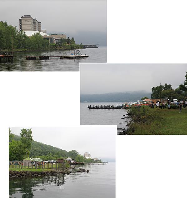 Around Lake Toya