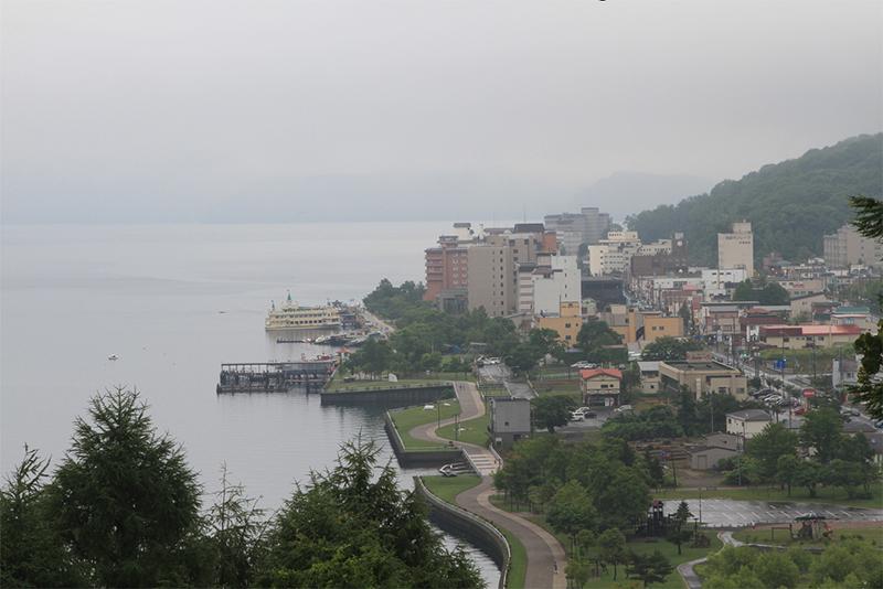 Hill overlooking Lake Toya
