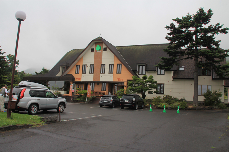 Our hotel ( Pension Ohno)