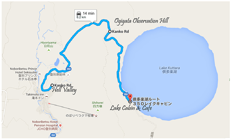 Route from Hell valley to Kuttara Lake