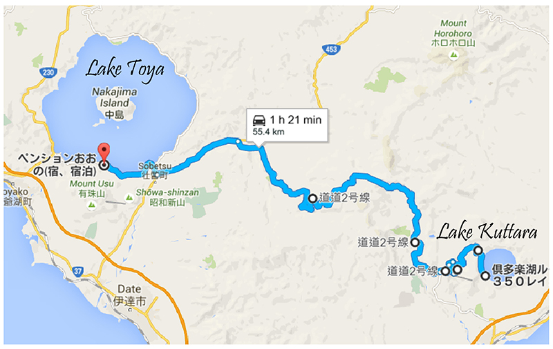 Scenic route from Lake Kuttara to Lake Toya