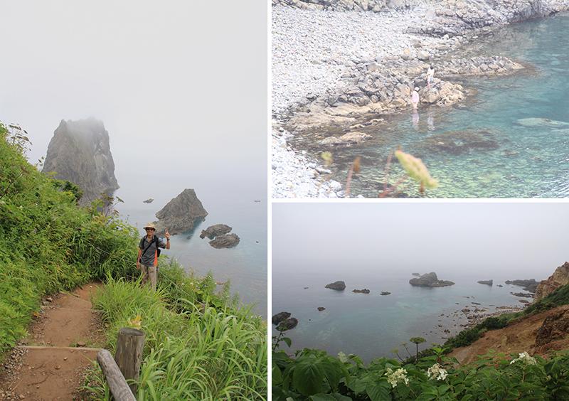 Shimanui Coast (Mapcode 932 747 229)