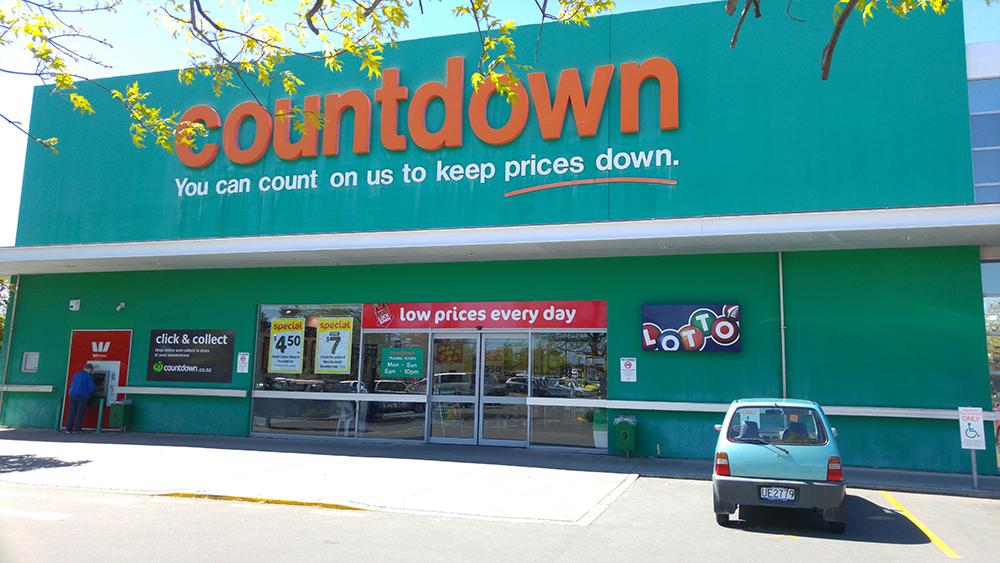 A huge supermarket