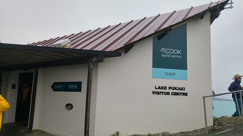 Lake Pukaki Visitor Center