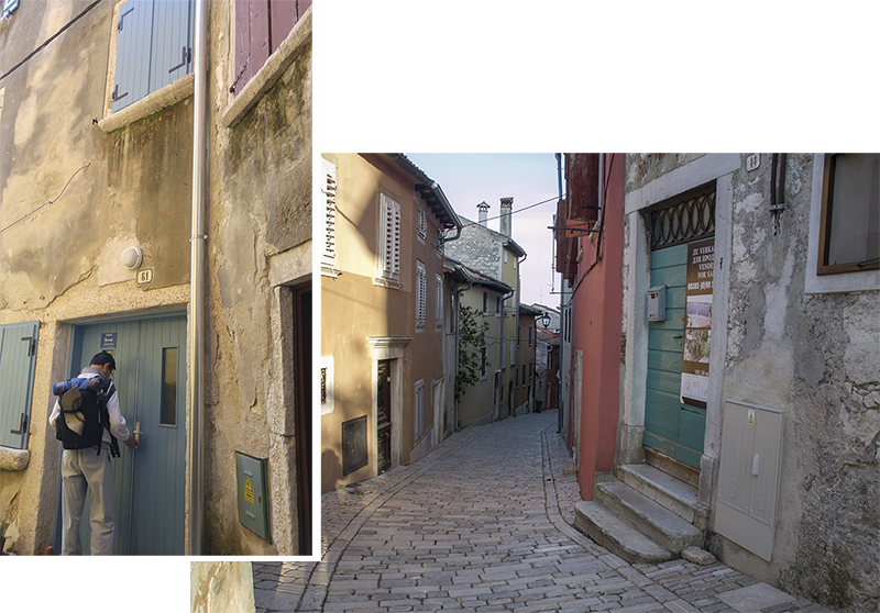 Streets of Rovinj Old town