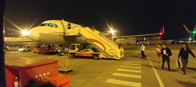Flying into Chengdu