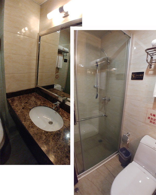 Ensuite Toilet at XiangYu Business Hotel at ChengDu