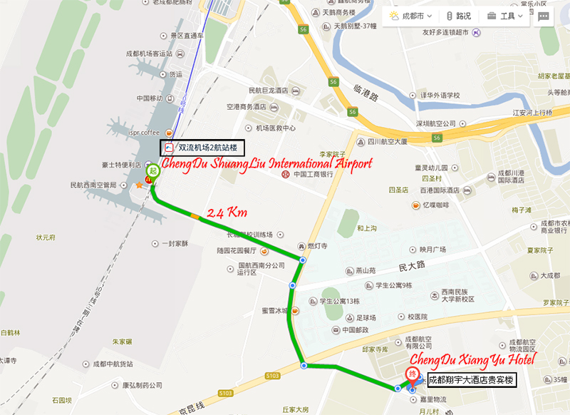ShuangLiu Internatiional Airport to ChengDu XiangYu Business Hotel
