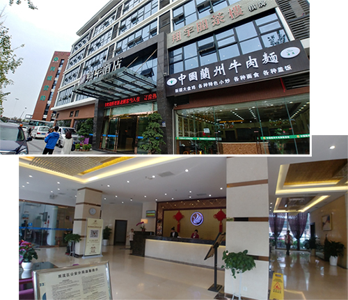 XiangYu Business Hotel