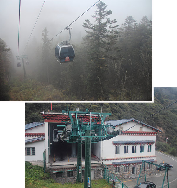 HuangLong Scenic Reserve Cable Car