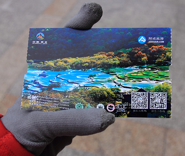 HuangLong Scenic Reserve Entrance Ticket