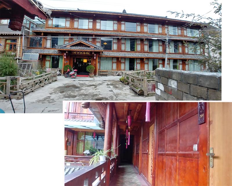 Ajimu Guesthouse at SongPan