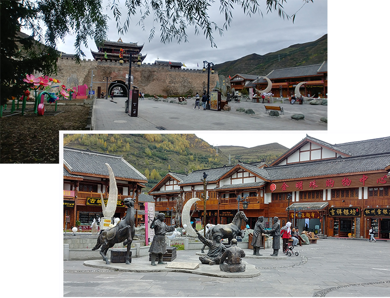 The inner city of SongPan Ancient Town