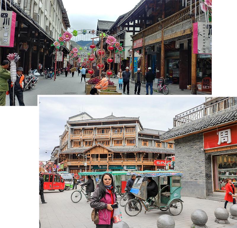 Main street of the Inner City