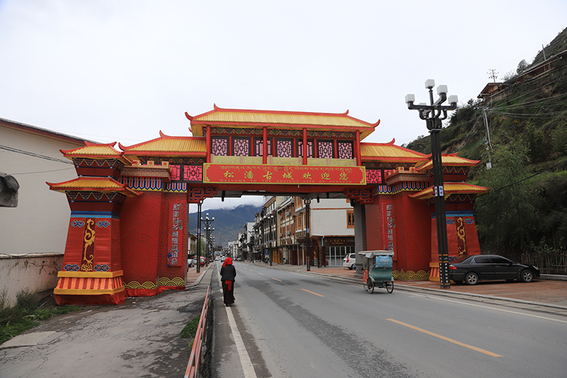 Red Arch DoorWay marked the start of SongPan Ancient Town