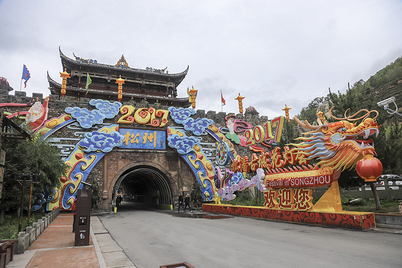 North Gate of SongZhou Ancient Town