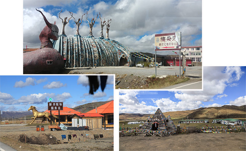 Some interesting sights enroute to RuoErGai