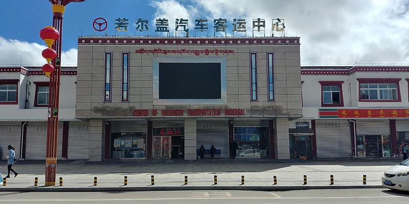 RuoErGai Transport Center (Center of Passenger Transport, RuoErGai)