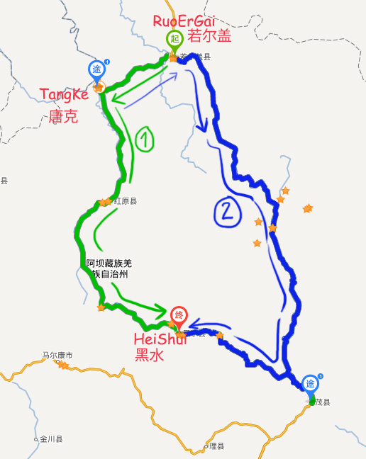 RuoErGai to HeiShui Bus Route (route 1 or route 2)