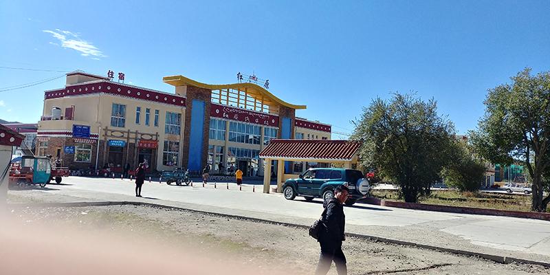HongYuan Passenger Transportation Center