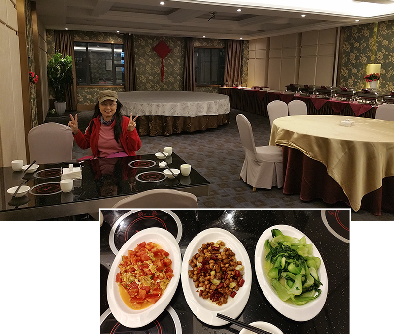 Dinner at Hotel