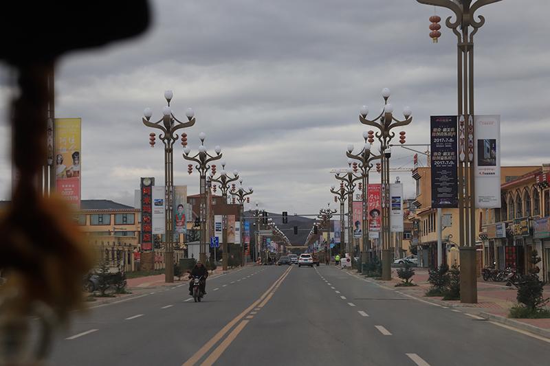 HongYuan Town