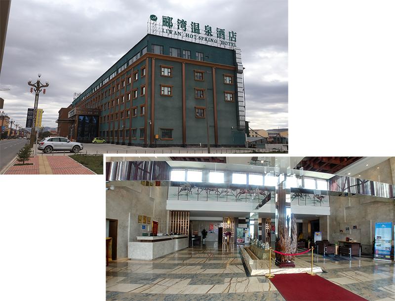 LiWan Spa Hotel in HongYuan