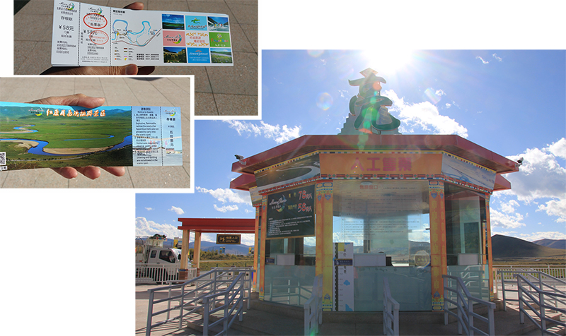 Ticketing booth at YueLiangWan (月亮湾) Scenic Reserve Entrance