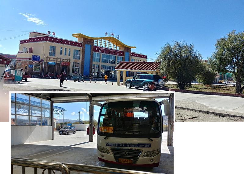 HongYuan Bus Terminal